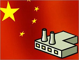 China as producer:  Chinese industry after 25 years of reform