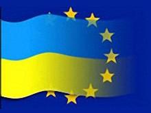Ukraine's Euro-Atlantic Ambitions