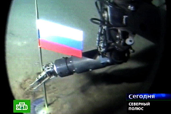 Russia's Arctic 'sea grab'