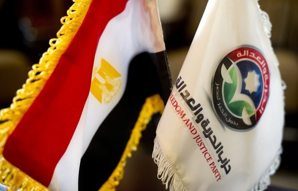 The Islamists, the Military, and the Fate of the Egypt-Israel Peace Treaty