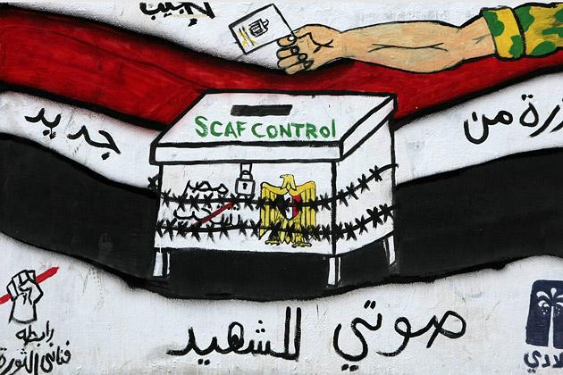 Developing Democracy in Egypt: A Work in Progress