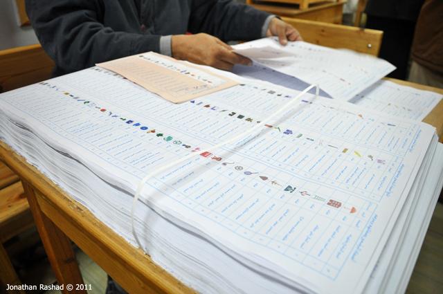 Parliament Elections Jonathan Rashad.jpg