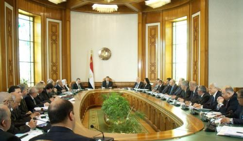 Profiling Egypt's New Ministers