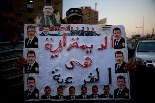 An Open Letter to Supporters of Deposed President Mohamed Morsi