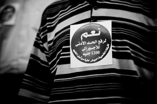 Egypt's Minimum Wage Hike: More Populism