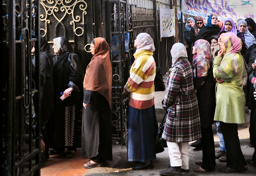A Place for Women in Egypt's Transition