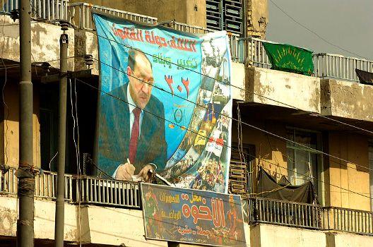 New Shia Politics and the Maliki-Sadr Competition in Iraq
