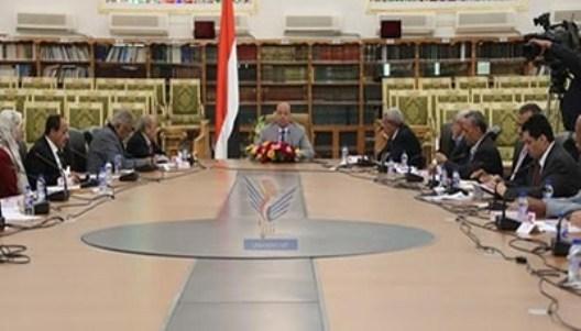 Cautious Celebration for Yemen's National Dialogue