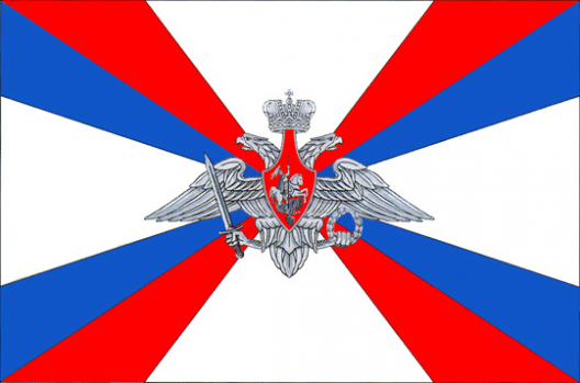 Flag of the Russian Ministry of Defense