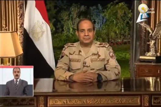 Translation of Abdel Fattah al-Sisi's Resignation Speech
