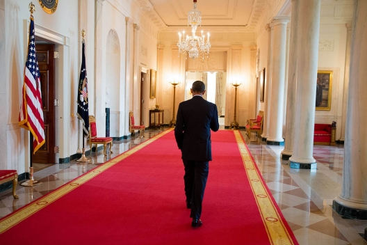 Wishful Thinking:  The Obama Administration's Rhetoric on Democracy and Human Rights in Egypt