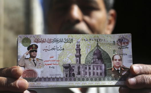 Sisi, Sabbahi, and the Future of Egypt's Economy