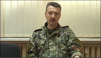 DIRECT TRANSLATION: Ukrainians Name the Russian Army Colonel Leading Separatist Militias