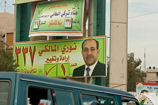 Could a Maliki Win Hurt Democracy in Iraq?