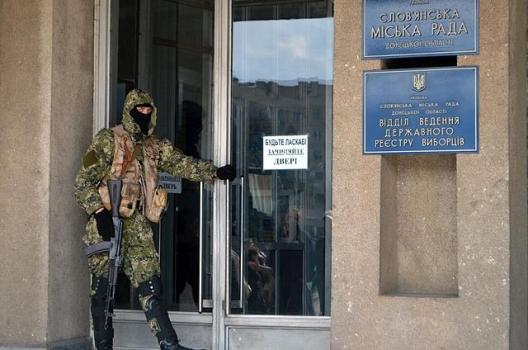 Entrance to Sloviansk City Council, April 14, 2014
