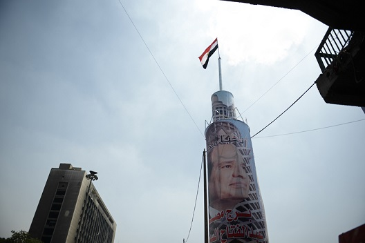Egyptian Elections: First Conclusions