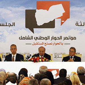 The challenge of federalism in Yemen