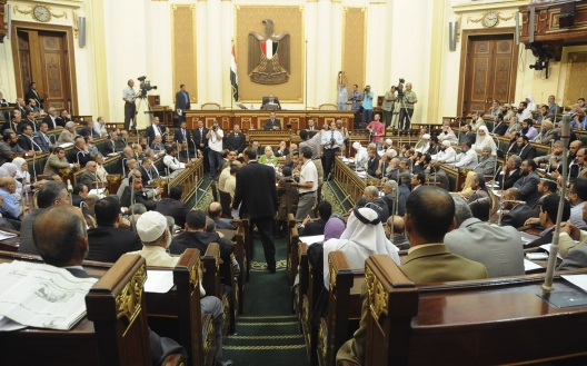 Egypt's New Law for Parliamentary Elections Sets Up a Weak Legislature