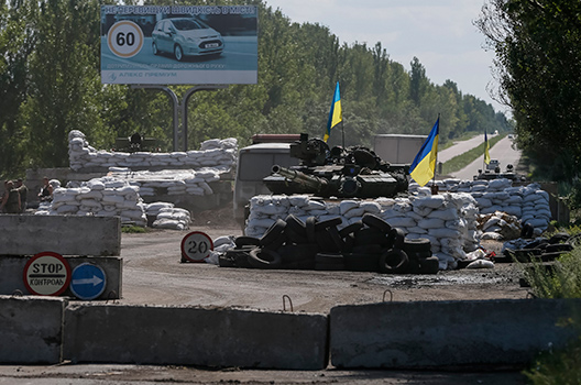 Ukraine's Army Now Holds Two-Thirds of Donbas, Senior Security Official Says