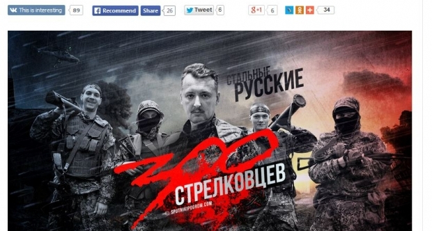 The Kremlin's Myth About Ukraine Militias Echoes in the Baltics