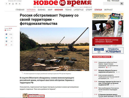 DIRECT TRANSLATION: Russian Army Gunner Brags, 'All Night We Pounded Ukraine'