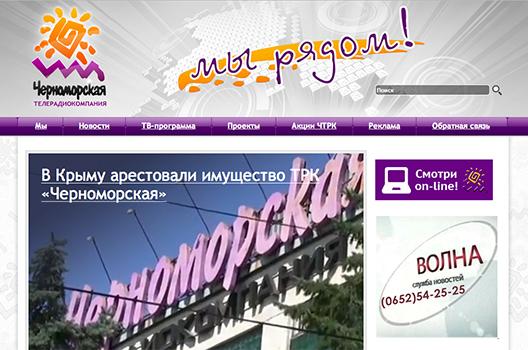 Kremlin Silences Crimea's Last Pro-Ukraine TV Station