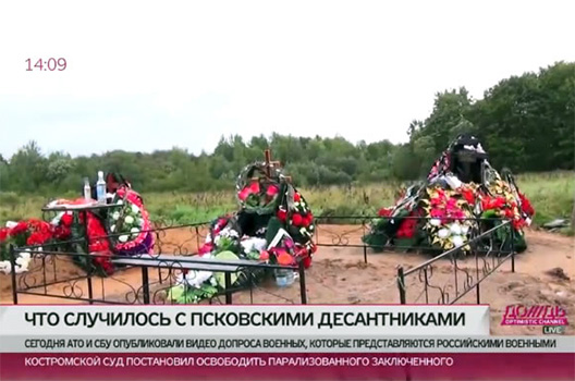 Russia Secretively Buries its Soldiers Killed in the Ukraine War