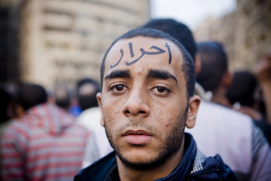 The Ongoing Campaign to Restrict Egypt's Public Space