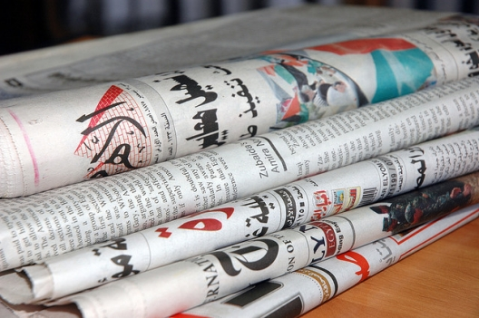 Independence of Egyptian Media At Stake