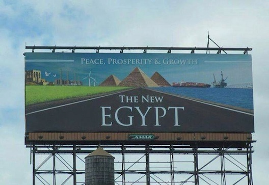 Egypt between Two Billboards