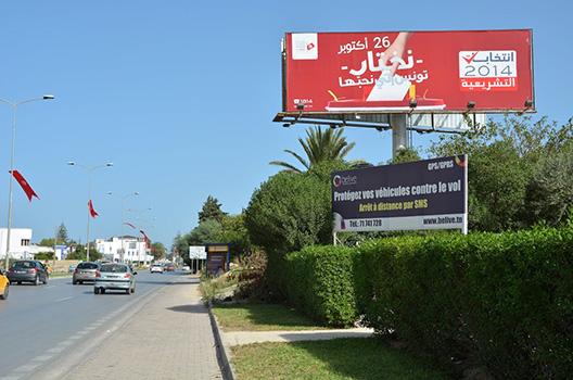 20141023 Tunisia Elections 2