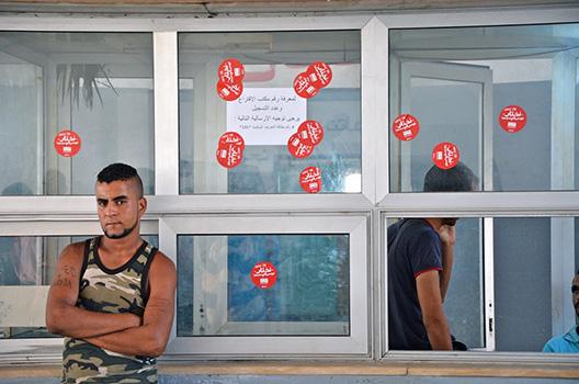 20141023 Tunisia Elections 6