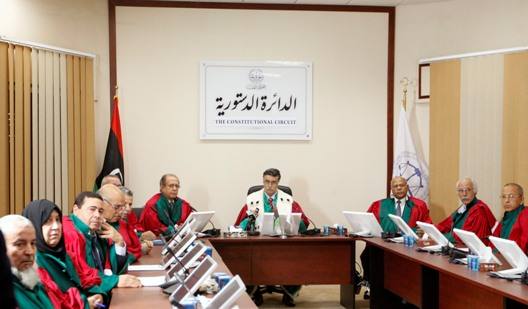 A Legal Look into the Libyan Supreme Court Ruling
