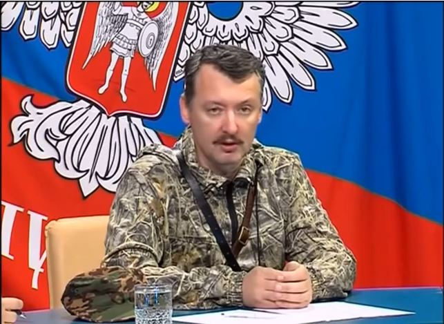 Russians' Once-Secretive Commander in Ukraine is On the Air