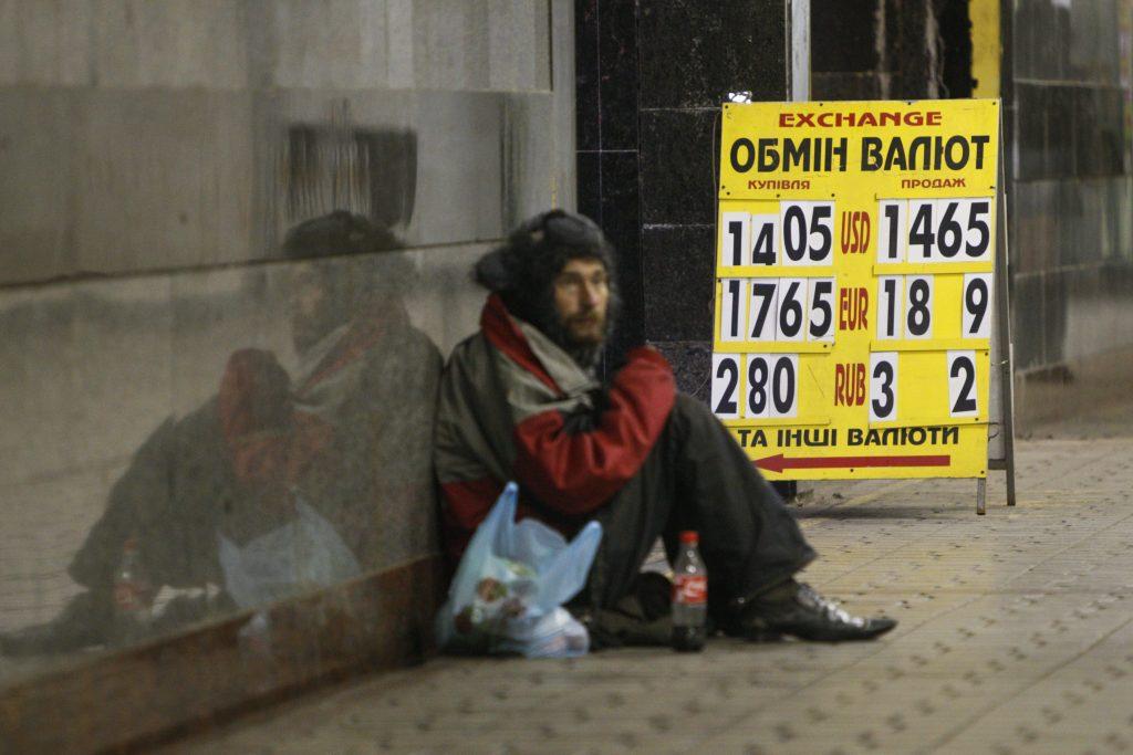 On Ukraine, the Economists Declare an Emergency