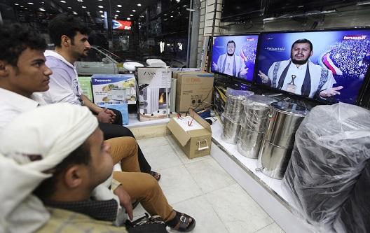 A New Hezbollah in Yemen?