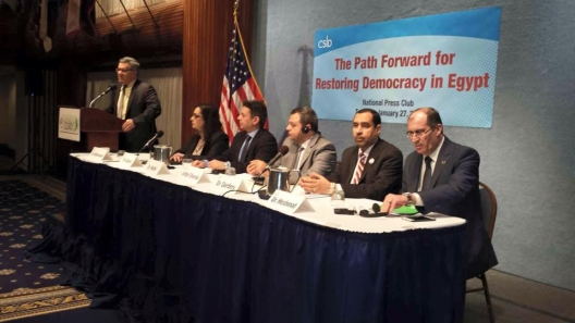 Fact Box: 'Egyptian Revolutionary Council' Visits Washington DC
