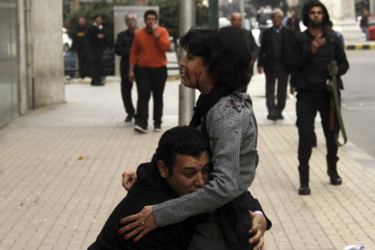 The War on Egypt's Human Rights Defenders