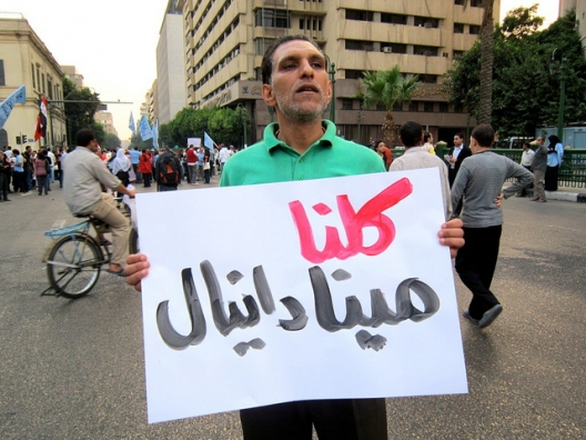 Patriotism and Nationalism in Egypt