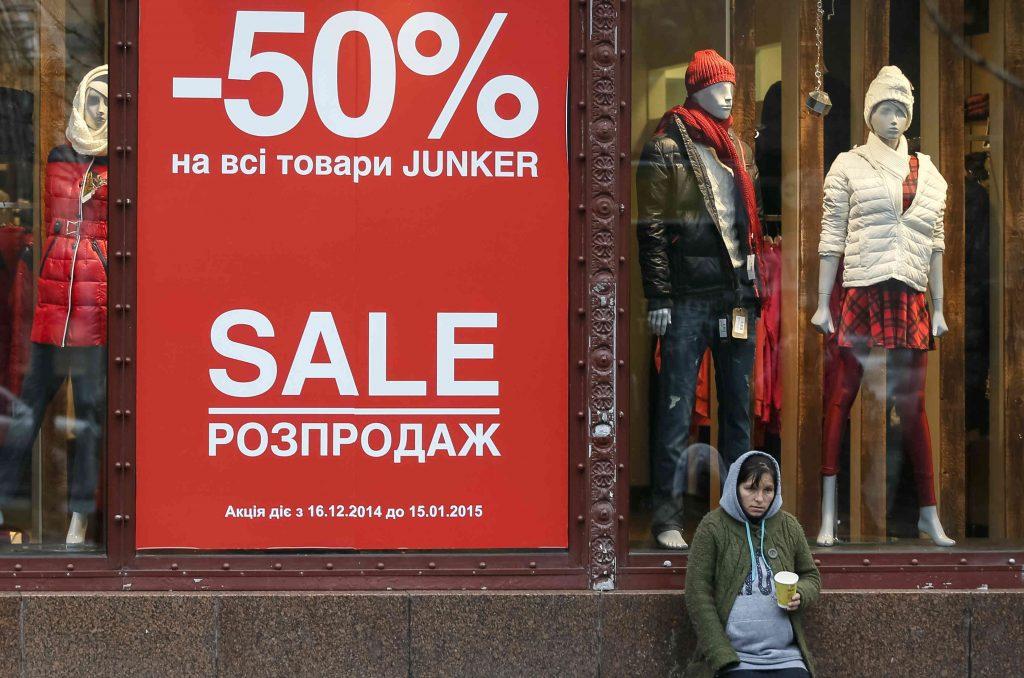 Ukraine Debt Deal Could Spark Chain Reaction