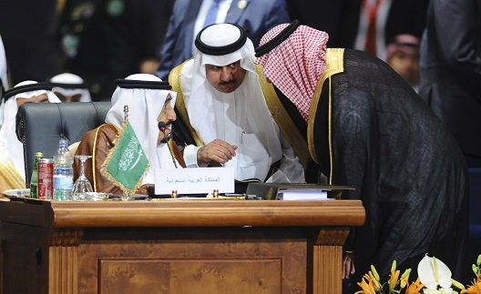 A US Defense Treaty with the Gulf States: Why Values Matter