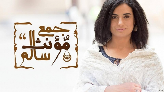 Reem Maged versus the Government