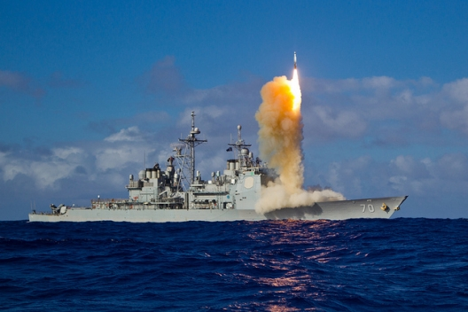 USS Lake Erie conducting missile defense test, May 15, 2013