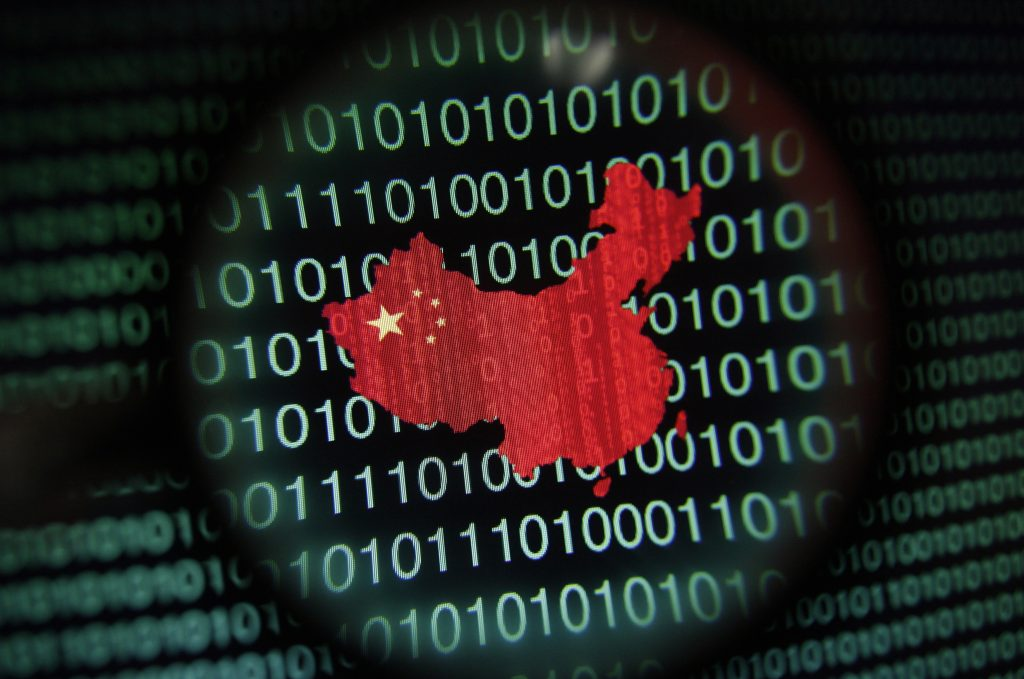 A 'Disaster' if China was Behind OPM Cyber Attack