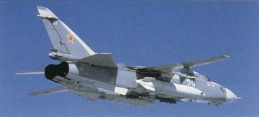 Russian Su-24, Sept. 26, 2009
