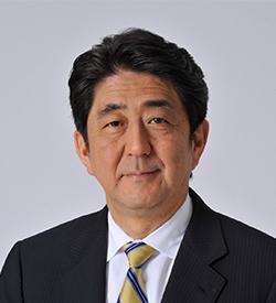 H.E. Shinzō Abe, 2016 Global Citizen Award