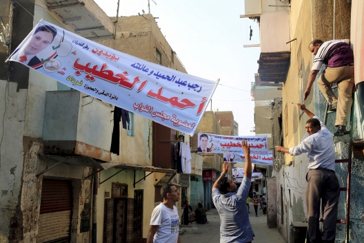 Egypt's Upcoming Elections: A Primer
