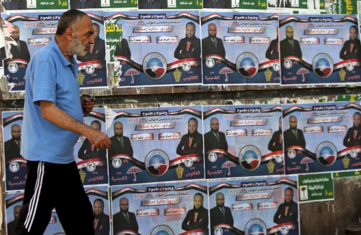 Egyptians Face Few Options at Parliamentary Polls