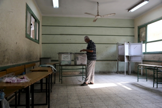 Egypt Elections: On Voter Turnout and Boycotting