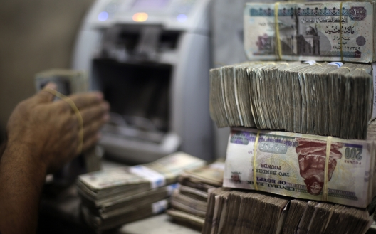 What's Wrong with the Egyptian Pound?